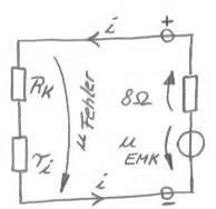 10 Quadrat Kabel : zusammenhang d mpfungsfaktor innenwiderstand kabel und frequenzweiche ~ Frokenaadalensverden.com Haus und Dekorationen