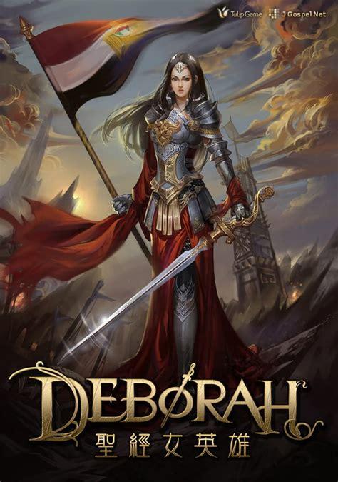 bible hero deborah future project poster design yelp