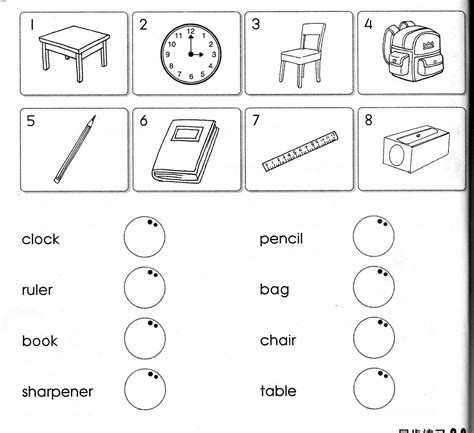 school objects worksheet for kindergarten 13 best images of school worksheets matching objects
