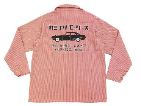 pine avenue clothes shop thunder work jacket kmcj