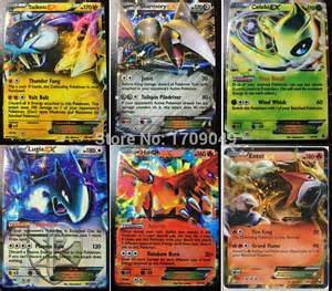 pokemon cards all ex