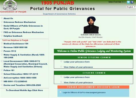Punjab Launches '1905' Web Portal, App for Grievance ...