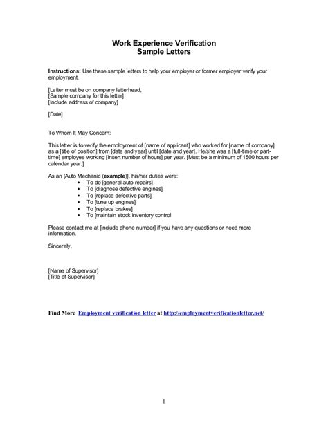 sample letters work experience verification
