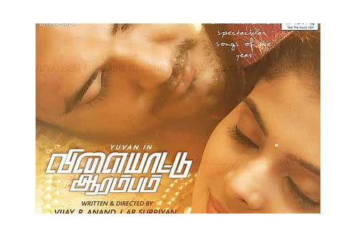 aarambam movie song downloading