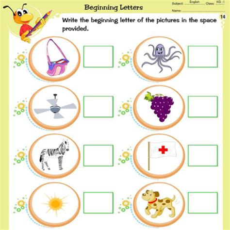 all worksheets 187 icse lkg worksheets printable