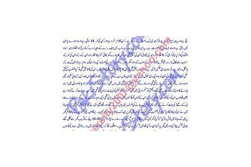 urdu story cartoon baixar gratuitos