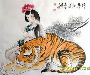 Chinese Drawings Tiger | www.pixshark.com - Images ...