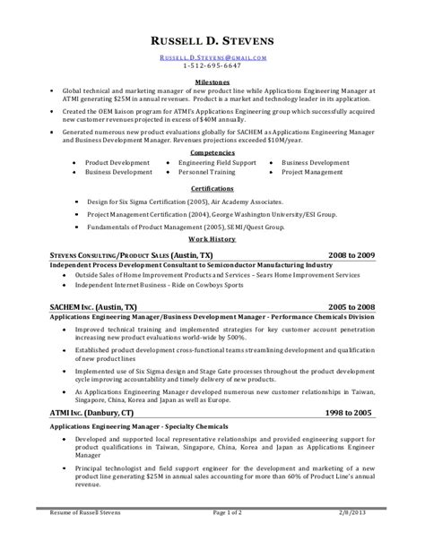 Hardware Store Resume Exle resume of 2013