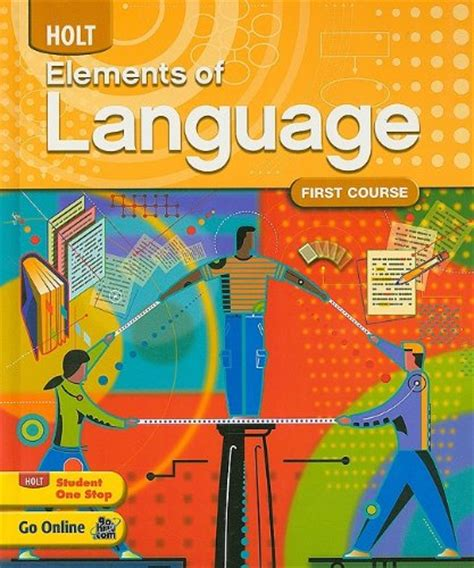 Holt Elements Of Language First Course  Import It All