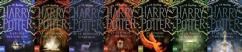 harry potter couverture livre 12 6 new la boite verte