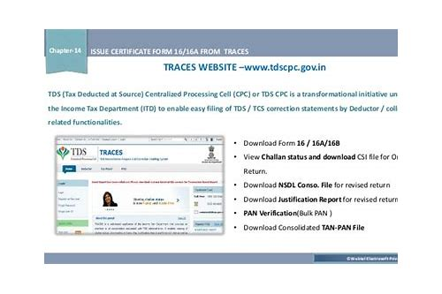Form 16 a download from traces :: heitreasetur