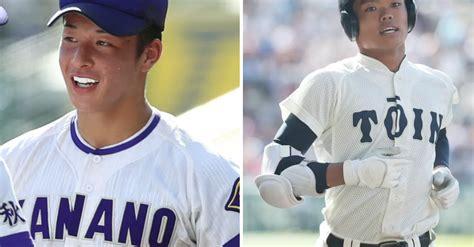 プロ 野球 ドラフト 予想