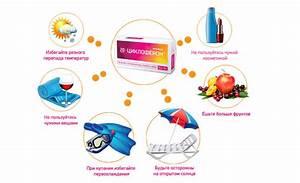 Ликопид отзывы лечения псориаза