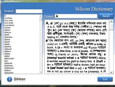 english  english dictionary  mobile