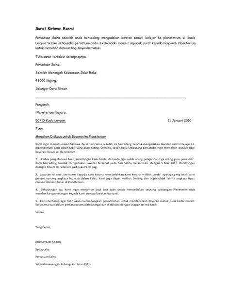 contoh surat rasmi memohon bekalan elektrik contoh