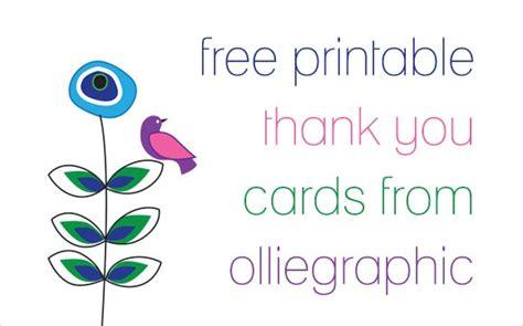 printable   card templates psd ai