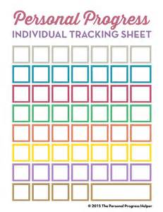 Individual Personal Progress Tracking Sheet