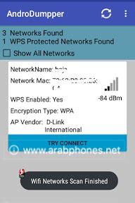 تحميل برنامج androdumpper لاختراق الواي فاي بدون روت عرب فون