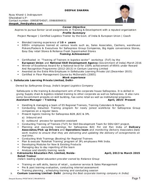 resume  assistant training manager