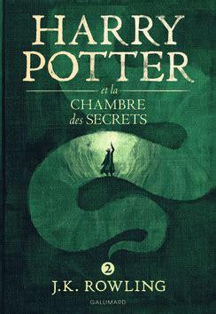 la chambre livre harry potter et la chambre des secrets romans ado