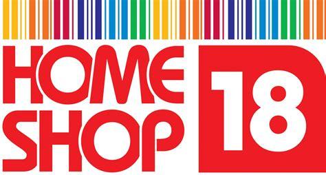 home shop 18 logo