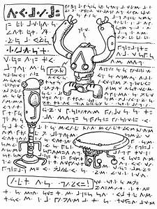 Nulla Dies Sine Linea  Instruction Manual