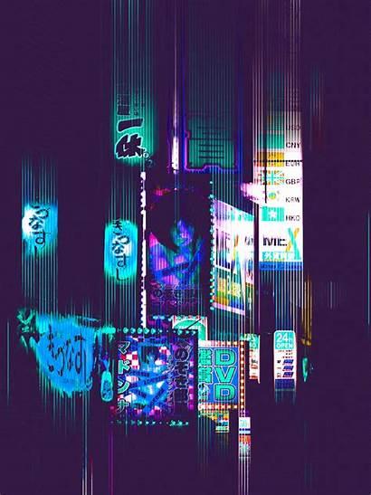 Tokyo Neon Night Noir Japan Vaporwave Aesthetic