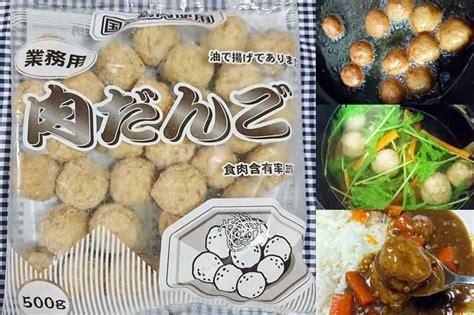 業務 スーパー 肉 団子 レシピ