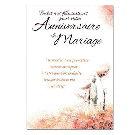 carte anniversaire mariage 1 an invitation anniversaire de mariage 1 an meilleur de