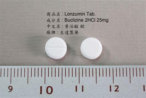 lonzumin tab antihistamine drugs antihistamine drugs