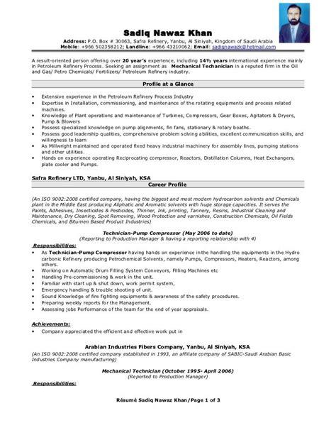 pin  topresumes  latest resume latest resume format