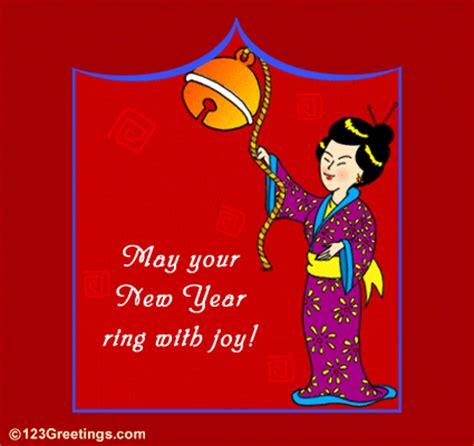 year joya kane japanese year ecards