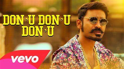 Maari (2015) Tamil Song Lyrics