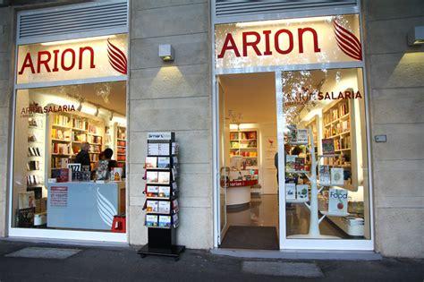 libreria arion realizzazioni