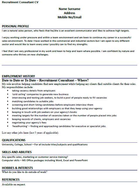 cv   recruitment consultant lettercvcom
