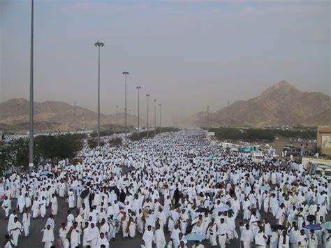 importance   day  arafat islam  muslims