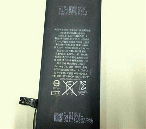 iphone battery   mah capacity possibly destined  iphone    appears macrumors