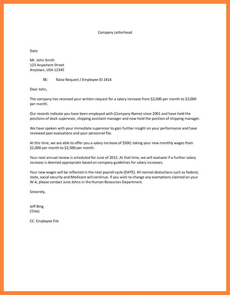 salary increase letter sample  employees simple