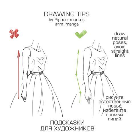 cartoon drawing tips  kids pose reference pinterest