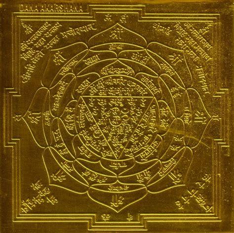 Yantra Mantra bharatiya jyotish mantra saadhana asht lakshmi yantra