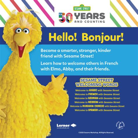 Welcome to French with Sesame Street ® - Lerner Publishing ...