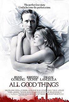 good  film wikipedia   encyclopedia