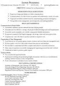 basic customer service resume format exles resume customer service representative