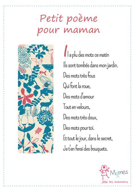 poeme cuisine des bouquets de mots doux momes