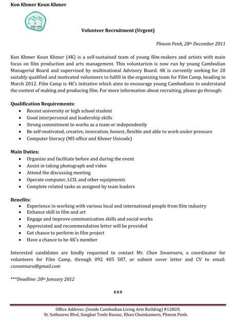 essay  volunteer experience volunteering