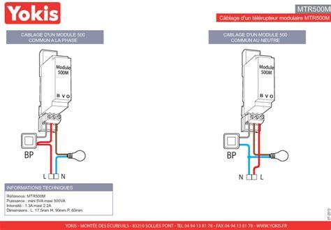 telerupteurs electroniques   sans neutre