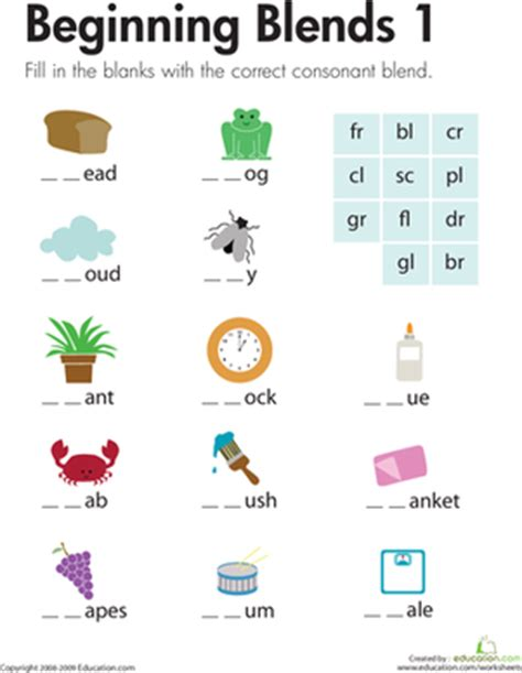 beginning blends 1 worksheet education