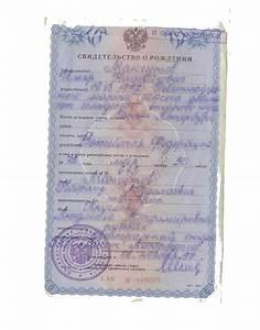 russian birth certificate translation burg translations With russian birth certificate