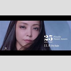 安室奈美恵  All Time Best Album「finally」teaser Spot① Youtube