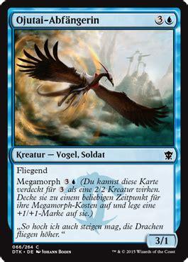 Drachen Von Tarkir Card Image Gallery  Magic The Gathering